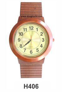 Đồng hồ treo tường H406